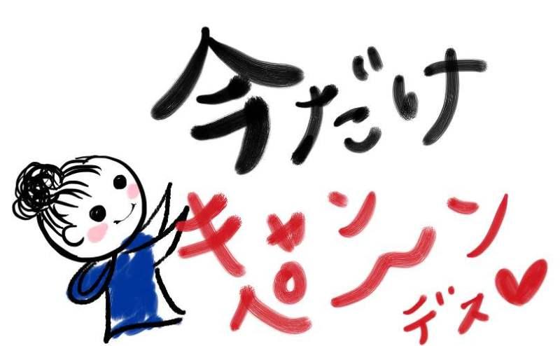 Himechanzブログ