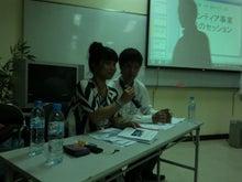 Erinaブログ-総会司会