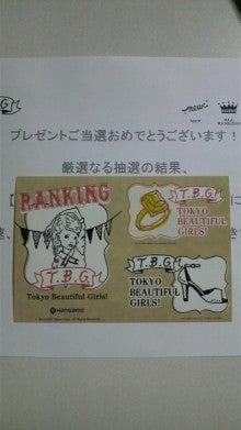 riricoの徒然日記-TBG5