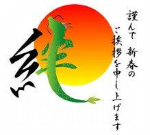 $東海商事ブロック工業のブログ