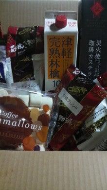 riricoの徒然日記-ダートコーヒー
