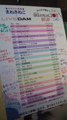 ライブ 2011 ハンサム ①佐藤健さんがハンサムライブの映像(DVD)で一番でているのはど