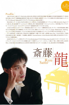 $Ryu's Blog