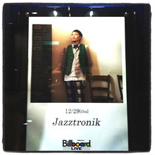 Life affair-Jazztronik in Billboard-2011
