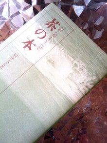 Lingerie,Parfum,Stocking…marielou-Dec_30_2011_77.jpg