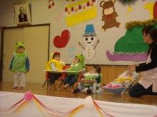 秋田市認定保育所 カナリヤ保育園の働く保護者応援ブログ