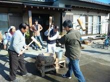 京都亀岡フェイシャルサロン セントレミール-111230_105518.jpg