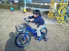京都亀岡フェイシャルサロン セントレミール-111230_101613.jpg