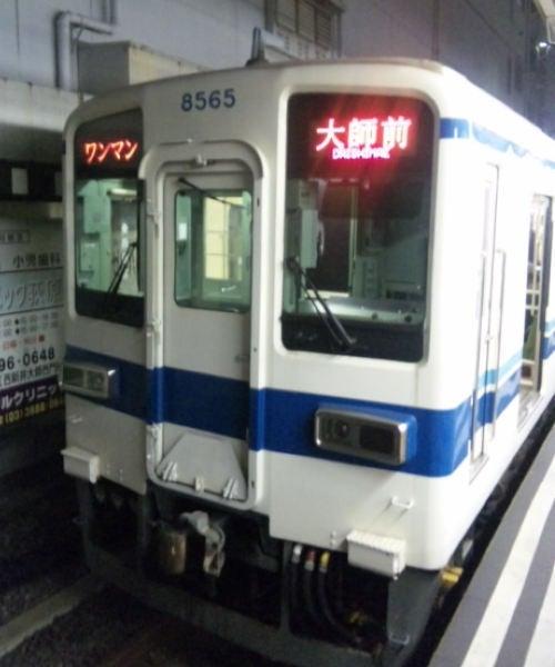 にゃほのラーメン日記(仮)-東武大師線