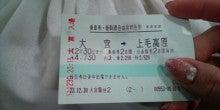 名越美咲Snowlifeと余談-20111230202738.jpg