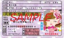 $☆MYO48 Official blog☆