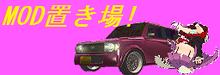 96neko! GTA LIFE STORY
