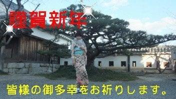 秋葉ミキのキラキラLife☆-DSCF9593_ed_ed.jpg