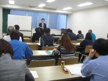 $福岡の労務管理の町医者 吉野労務管理事務所