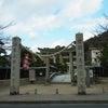 広島の爽やかな風を感じる聖地★ 二葉山そば 鶴羽根神社の画像