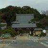 子供たちを見守る安らぐお寺☆ 明星院 広島県の画像