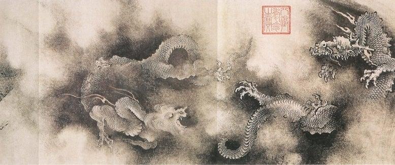 パンデモニウム-九龍圖05
