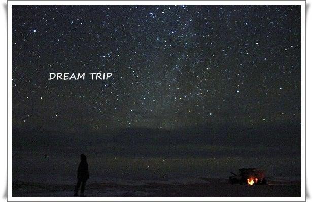 DREAM TRIP~ガールズバックパッカー人生を変える世界一周放浪旅~