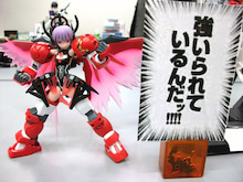 ピコンの神姫ブログ