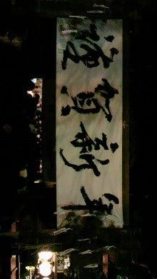 東北大学Innebandy Club Blog-120101_0023~01.jpg