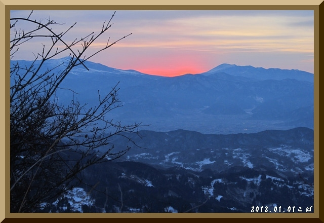 ロフトで綴る山と山スキー-0101_0700