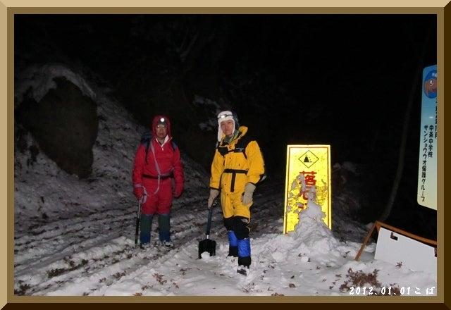 ロフトで綴る山と山スキー-0101_0422