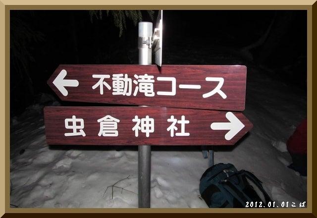 ロフトで綴る山と山スキー-0101_0445