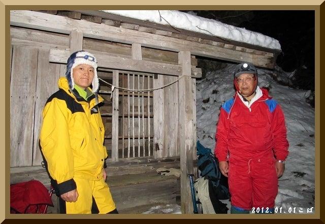 ロフトで綴る山と山スキー-0101_0504