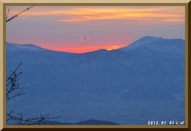 ロフトで綴る山と山スキー-0101_0705