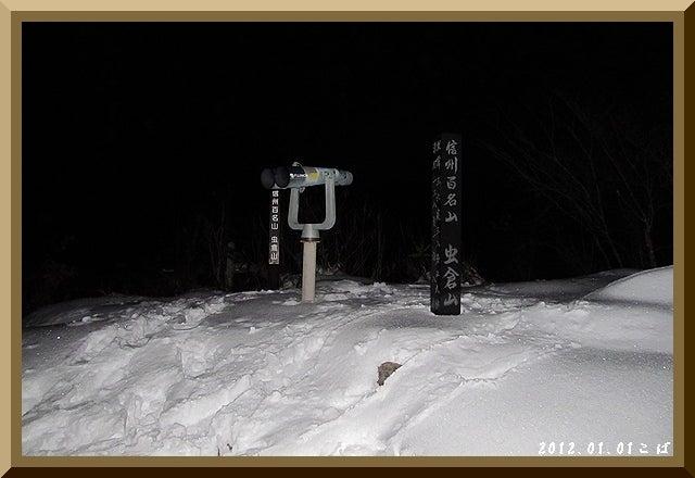 ロフトで綴る山と山スキー-0101_0619