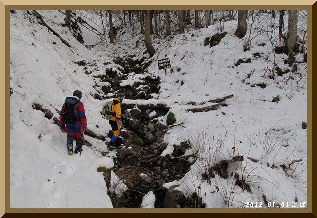 ロフトで綴る山と山スキー-0101_0757