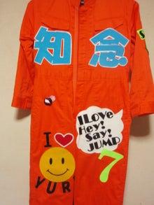 えりりんJUMP UP!!~ゆーとりんlove?~