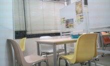 NAGOYA GAKUSEI TOWN OFFICIAL BLOG-F1000038.jpg