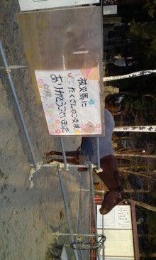 馬とあゆむSOMAのブログ-120101_0742~01.jpg