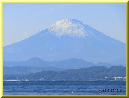 ローフード&マクロビオティックで美味しい生活♪-富士山