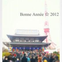 Bonne Anné…