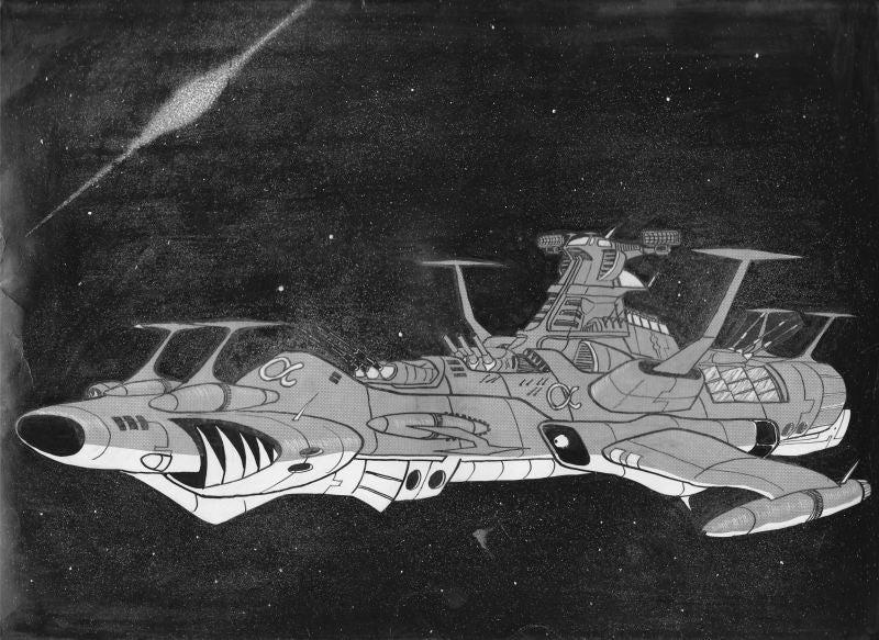 ひろRの音楽と音楽と音楽・・・(^-^*)>-宇宙戦艦アルファ号