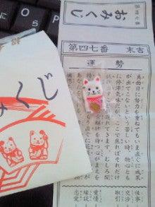 佐藤朱オフィシャルブログ「わたしいろ」Powered by Ameba-NEC_3124.jpg