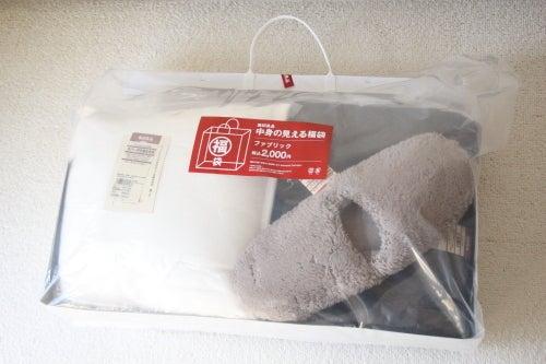 むーさんブログ-無印良品の中身の見える福袋ファブリック