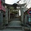 千光寺にきたらここは必ず訪れて!巨石登りの先には?  広島県の画像