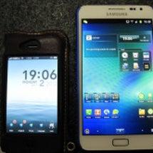Samsung Ga…