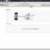 iOS5.0.1脱獄…