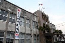 $snp photo studio-枕崎市役所