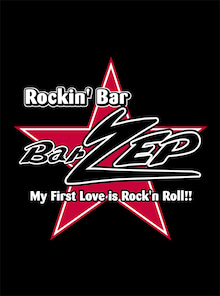 銀座Bar ZEPマスターの独り言-ZEP☆ロゴ
