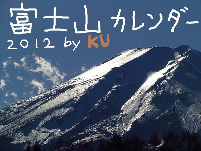 ⇒クソみてえなウンコのアメブロ批評akb富士山カレンダー2012