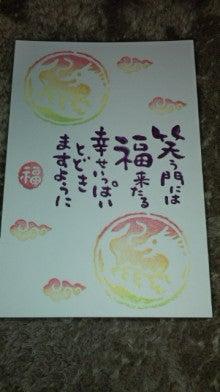 yoshimi love golf-111224_172323.jpg