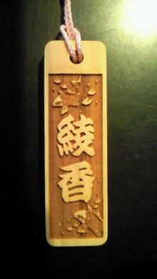 京都木札屋のブログ