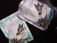 藤江れいなオフィシャルブログ「Reina's flavor」Powered by Ameba-mini_120104_1124.jpg