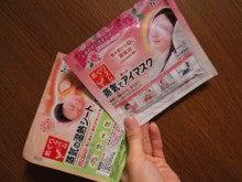 藤江れいなオフィシャルブログ「Reina's flavor」Powered by Ameba-mini_120104_11160001.jpg