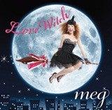 megオフィシャルブログ「megの恋わずらい」Powered by Ameba-Love Witch